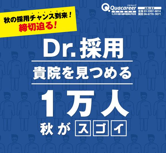 150914_DR_posting