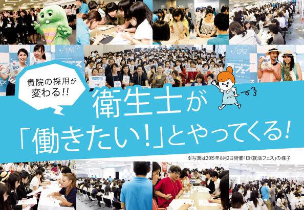 広告面_02