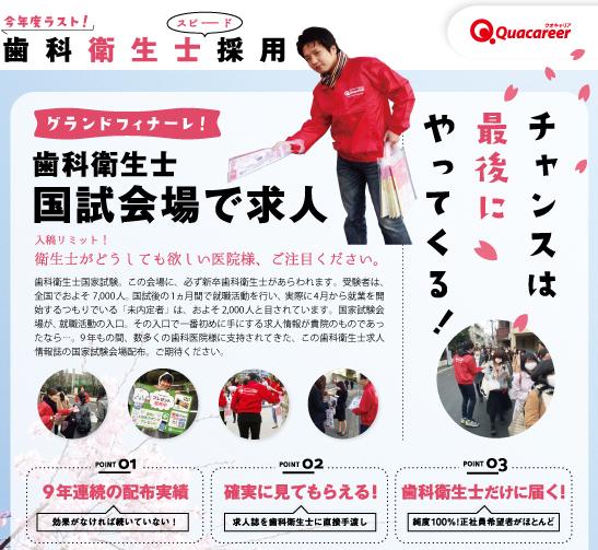 広告面_03