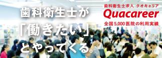 160628_banner