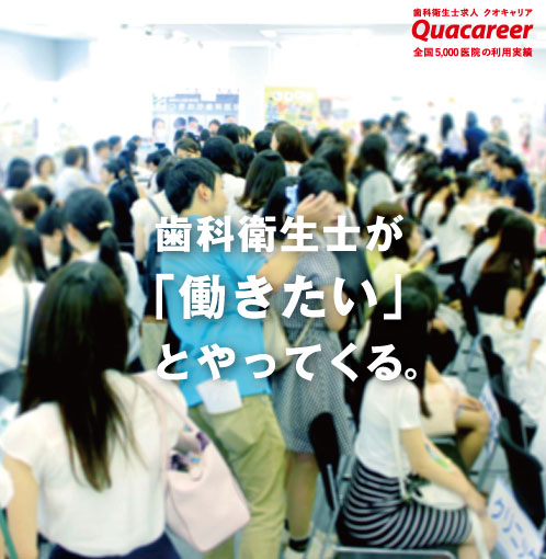 ol広告面_03