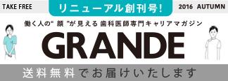 160802_banner