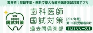 11_11_drapplirelease_banner