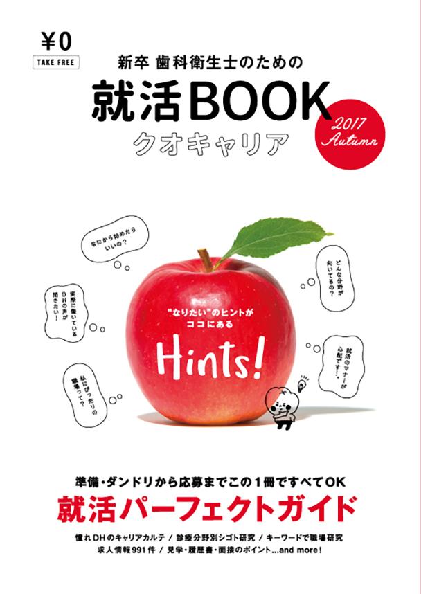 aki_h1
